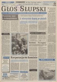 Głos Słupski, 1994, marzec, nr 75