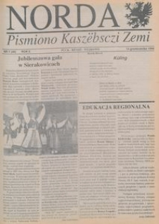 Norda, 1996, nr 7