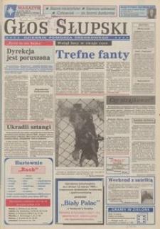 Głos Słupski, 1994, marzec, nr 54