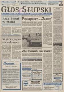 Głos Słupski, 1994, marzec, nr 55
