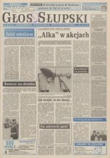Głos Słupski, 1994, marzec, nr 57