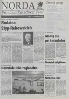 Norda, 1998, nr 13