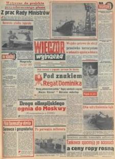 Wieczór Wybrzeża, 1979, nr 156