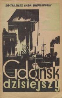 Gdańsk dzisiejszy