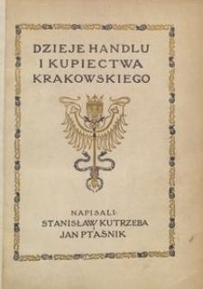 Dzieje handlu i kupiectwa krakowskiego