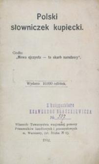 Polski słowniczek kupiecki