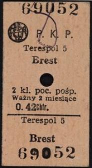 Bilet kolejowy 69052