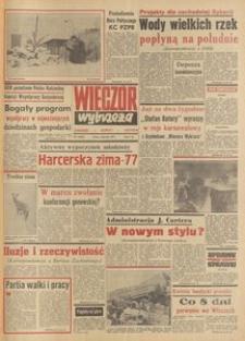 Wieczór Wybrzeża, 1977, nr 3