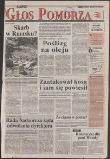 Głos Pomorza, 1995, lipiec, nr 152