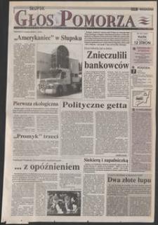Głos Pomorza, 1995, lipiec, nr 155