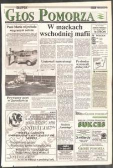 Głos Pomorza, 1995, lipiec, nr 174