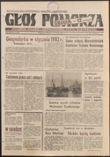 Głos Pomorza, 1982, luty, nr 34