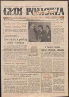 Głos Pomorza, 1982, lipiec, nr 137