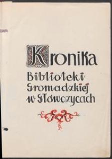 Kronika Biblioteki Gromadzkiej w Główczycach [1969-1985]