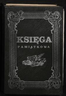 Księga Pamiątkowa : Kronika Szkoły Podstawowej im. por. W. Dzięgielewskiego [1995-1997]