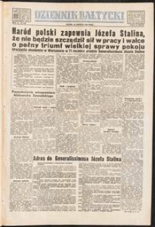 Dziennik Bałtycki, 1950, nr 352