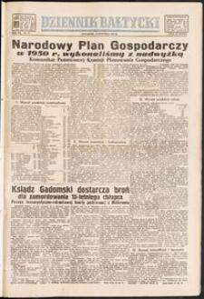 Dziennik Bałtycki, 1951, nr 17