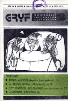 Gryf 1988, grudzień