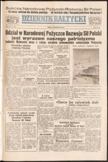 Dziennik Bałtycki, 1951, nr 168